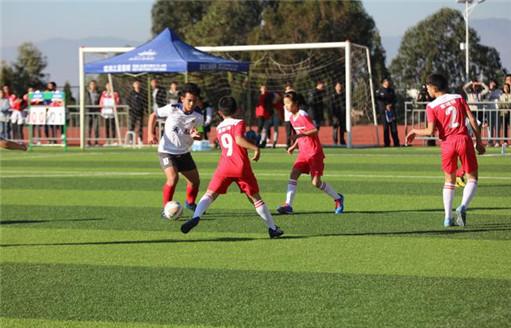 全國青少年足球冠軍杯賽在玉溪開幕