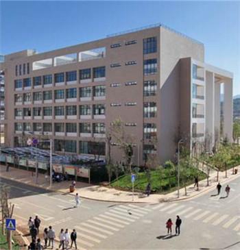 我和我的雲南開放大學