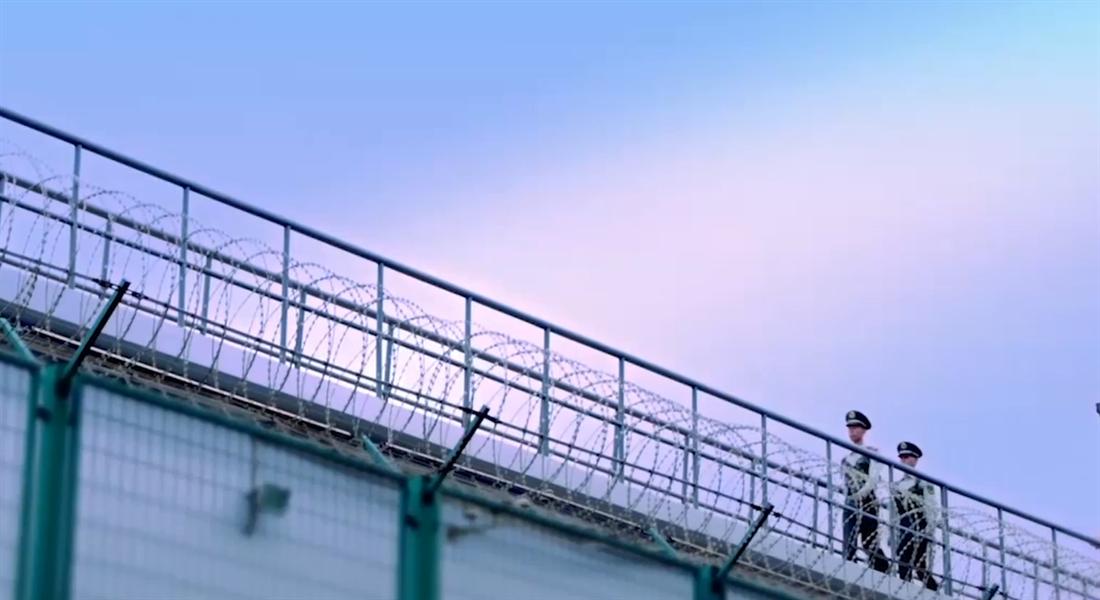 雲南監獄:奮力開創新局面