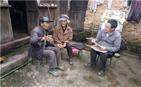 雲南省玉溪監獄扶貧工作顯成效