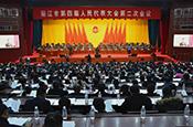 麗江:抓特色産業發展 促經濟轉型升級