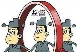 """玉溪紀檢監察機關開啟監督""""e時代"""""""