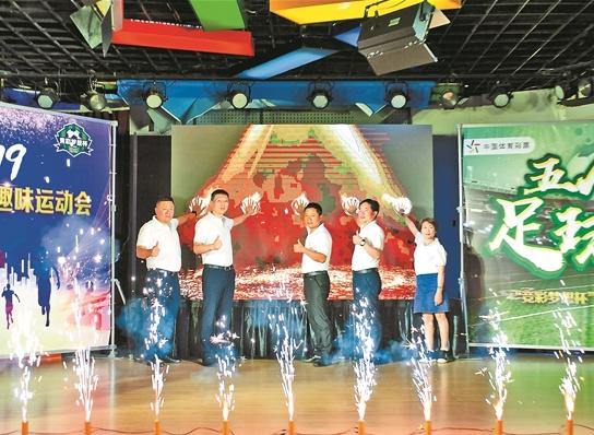 雲南省全民健身社區運動會5人制足球賽正式啟動