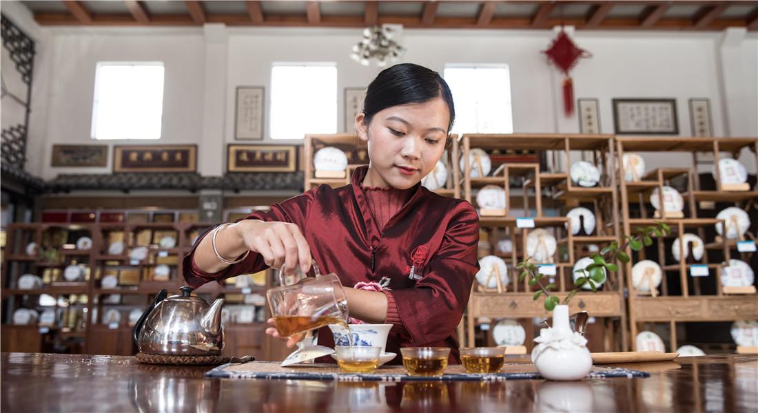茶藝技能交流