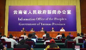 上半年雲南省共查處涉旅案件1495件