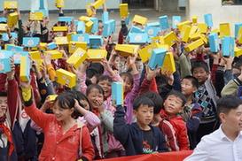 完美公司為雲南5所希望小學送愛心