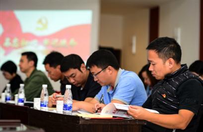 昆明滇投公司舉辦主題教育理論學習讀書班
