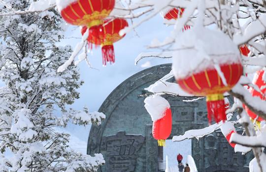 雲南會澤:瑞雪兆豐年 大雪迎新春