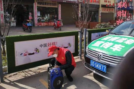 老朱的疫情防控宣傳車:溫暖著鄉親 傳播著愛