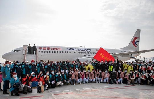 雲南第五批援助湖北醫療隊出徵
