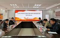 雲桂鐵路沿線民族團結創建聯盟簽約