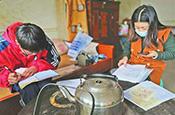 雲南6000余學子獲希望工程專項助學金