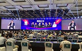 """昆中藥參加""""2020西湖論壇"""" 共促大健康産業發展"""