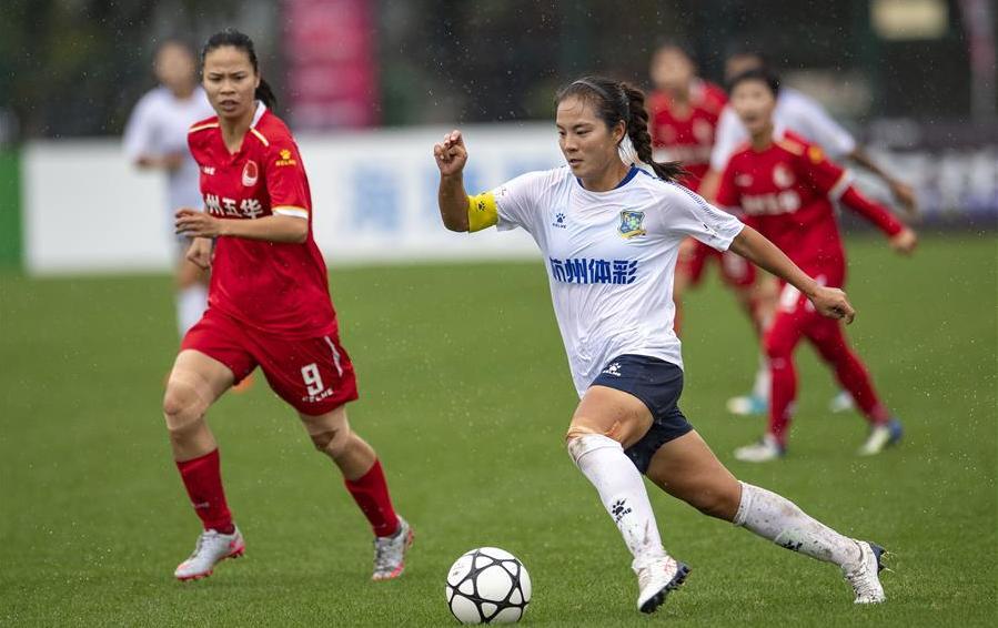 女超聯賽:廣東梅州五華平浙江杭州女足
