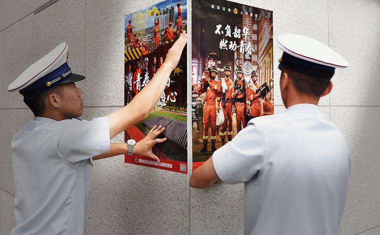 雲南森林消防員招錄短片震撼發布!