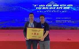 昆明高新區企業獲工業信息安全攻防對抗賽二等獎