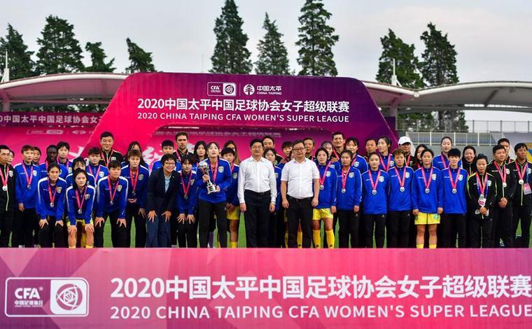 女超聯賽:江蘇蘇寧女足獲得亞軍