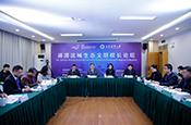 瀾湄流域生態文明校長論壇在昆舉辦