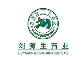 雲南劉源生三七藥業有限公司