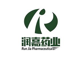 雲南潤嘉藥業有限公司