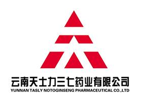 雲南天士力三七藥業有限公司