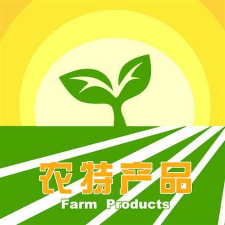 [效率普洱]思茅區委黨校駐村工作隊積極銷售農特産品