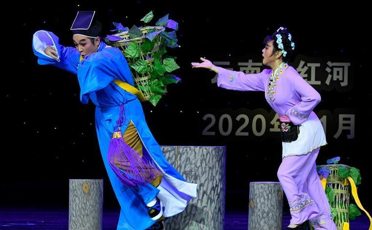 雲南蒙自舉行傳統戲劇曲藝匯演