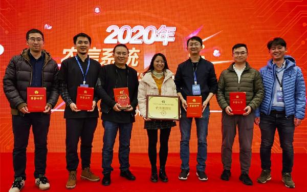 雲南農信獲2020年全國農信係統網絡安全競賽多個獎項