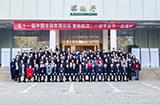 150余名專家學者齊聚昆明 探討金融教育改革發展