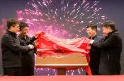 雲南甘美康養産業集團有限公司正式揭牌