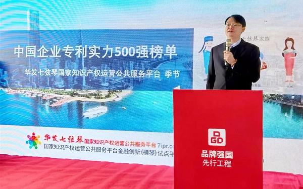 昆明高新企業昆藥集團入選2020中國企業專利實力500強榜單