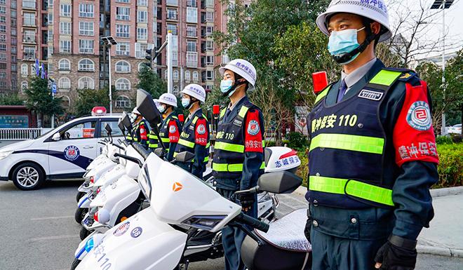 騰衝市新增530名專職校園保安護航校園安全