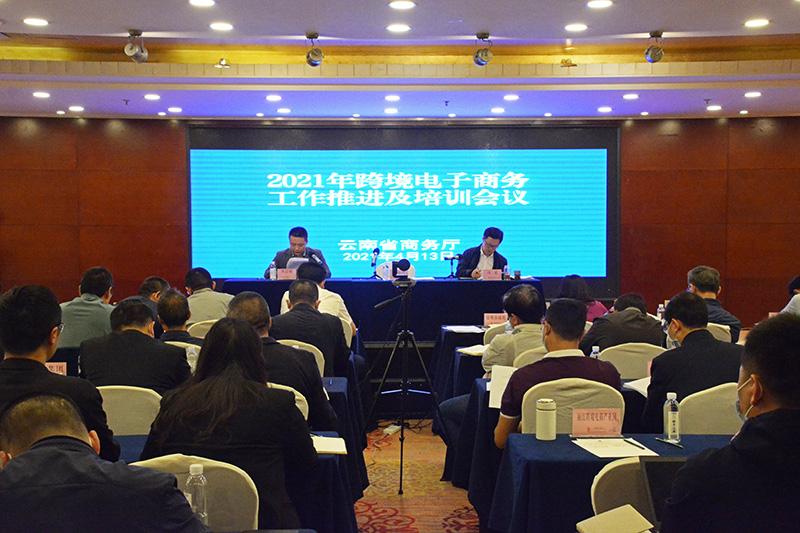 雲南跨境電商零售持續穩步增長