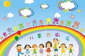 昆明市西山區200多名孩子收到節日大禮包